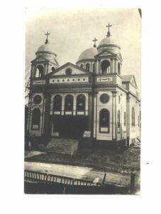 St. Vasilios